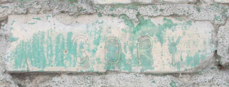 http://www.kolejkamarecka.pun.pl/_fora/kolejkamarecka/gallery/2_1191747542.jpg