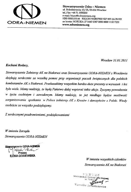 http://www.kolejkamarecka.pun.pl/_fora/kolejkamarecka/gallery/2_1300719789.jpg