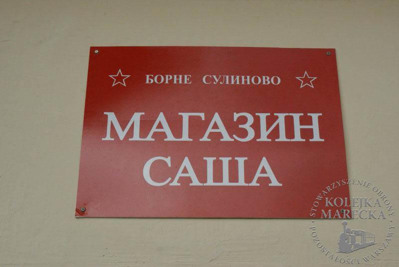 http://www.kolejkamarecka.pun.pl/_fora/kolejkamarecka/gallery/2_1305716769.jpg