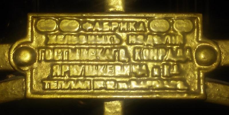 http://www.kolejkamarecka.pun.pl/_fora/kolejkamarecka/gallery/2_1448366044.jpg